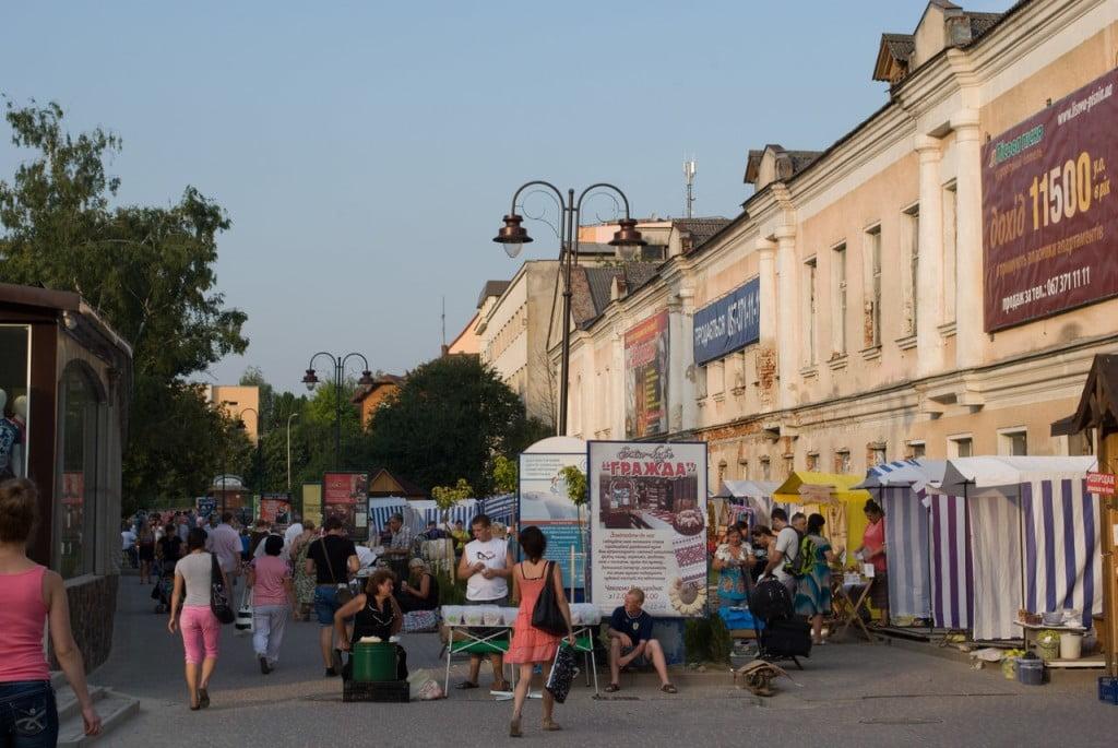 центр Трускавця