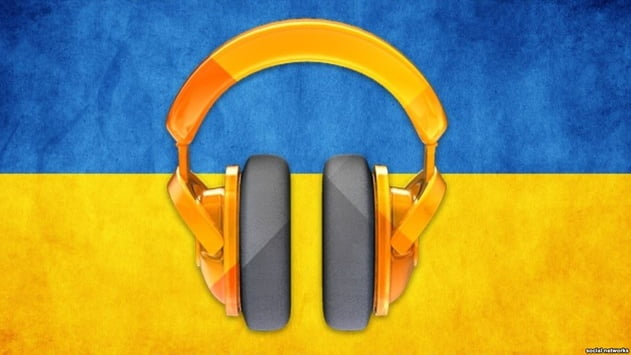 український контент