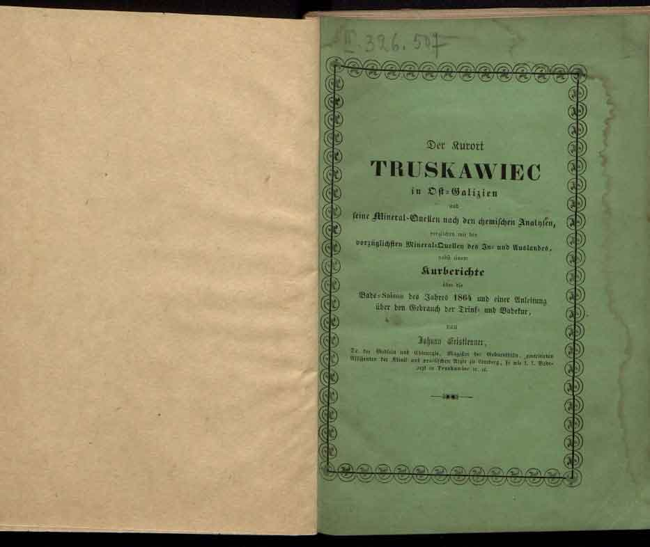 книга про Трускавець