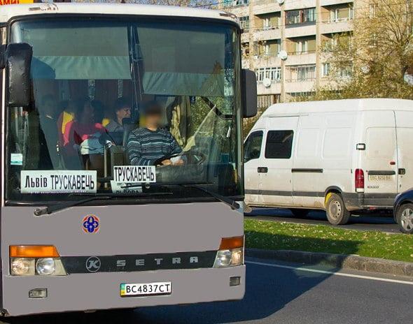 як доїхати в трускавець автобусом