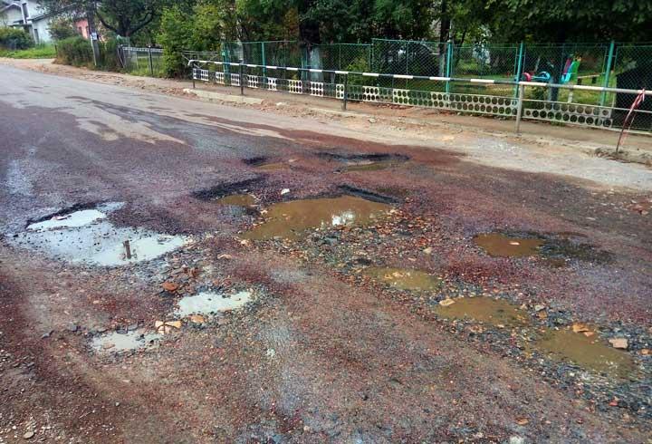 звернення меденичі пісочне ремонт дороги